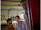 テレビ東京オンデマンド 「デッドストック〜未知への挑戦〜 #1」