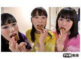 テレ朝動画「ももクロChan〜Momoiro Clover Z Channel〜 #338」