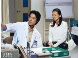 TBSオンデマンド「ザ・ドクター #2」