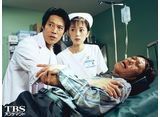 TBSオンデマンド「ザ・ドクター #4」