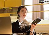 テレ朝動画「黒革の手帖 #4」