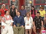 日テレオンデマンド「内村てらす #81(シーズン2)」