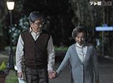 テレ朝動画「やすらぎの郷 #90」