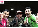日テレオンデマンド「東野・岡村の旅猿11〜プライベートでごめんなさい… #19」