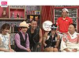 日テレオンデマンド「内村てらす #82(シーズン2)」