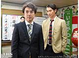 TBSオンデマンド「ハロー張りネズミ #6」