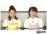 テレ朝動画「ももクロChan〜Momoiro Clover Z Channel〜 #342」