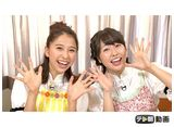テレ朝動画「ももクロChan〜Momoiro Clover Z Channel〜 #343」