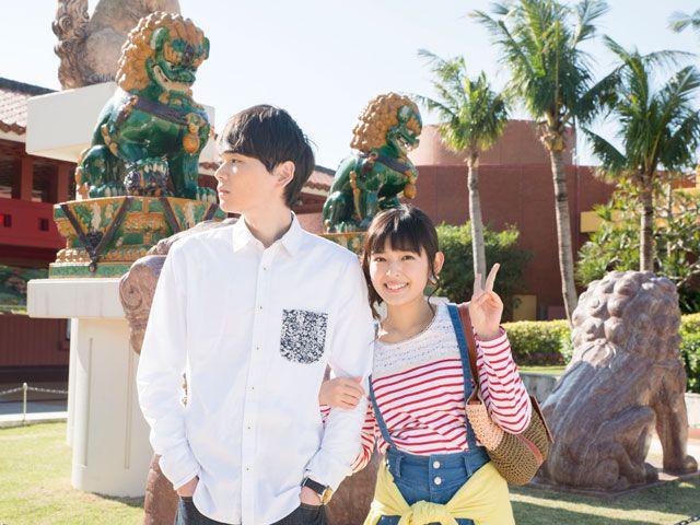 イタズラなKiss2〜Love in TOKYO #1