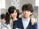 イタズラなKiss2〜Love in TOKYO #7