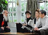 テレ朝動画「やすらぎの郷 #100」