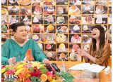 TBSオンデマンド「マツコの知らない世界 #109 スペシャル 2017/07/11放送分」