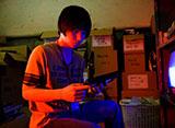 テレビ東京オンデマンド 「デッドストック〜未知への挑戦〜 #8」