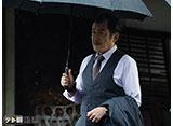 テレ朝動画「刑事7人(2017) #10」