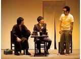 東京03 FROLIC A HOLIC ラブストーリー「取り返しのつかない姿」