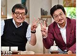 TBSオンデマンド「がっちりマンデー!! #654」