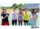 テレ朝動画「ももクロChan〜Momoiro Clover Z Channel〜 #348」
