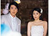 テレビ東京オンデマンド 「下北沢ダイハード〜人生最悪の一日〜 #11」