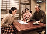 テレ朝動画「トットちゃん! #2」