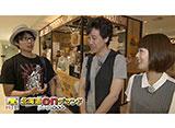 おにぎりあたためますか 札幌新店めぐり #4