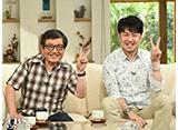 TBSオンデマンド「がっちりマンデー!! #657」