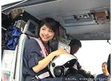 関西テレビ おんでま「セブンルール #24」