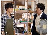 TBSオンデマンド「陸王 #1」