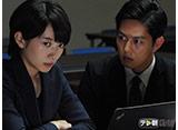 テレ朝動画「BORDER 衝動〜検視官・比嘉ミカ〜 後篇」