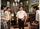 テレ朝動画「トットちゃん! #6」