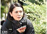 TBSオンデマンド「監獄のお姫さま #1」