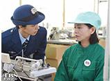 TBSオンデマンド「監獄のお姫さま #2」