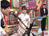 日テレオンデマンド「NOGIBINGO!9 #3」