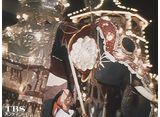 TBSオンデマンド「兼高かおる世界の旅 #405 カンディ祭り」