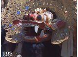 TBSオンデマンド「兼高かおる世界の旅 #439 神々の島 バリ」