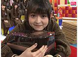 日テレオンデマンド「NOGIBINGO!9 #4」