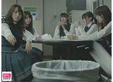 日テレオンデマンド「残酷な観客達 #9」
