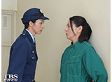 TBSオンデマンド「監獄のお姫さま #4」