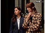 テレ朝動画「重要参考人探偵 #4」