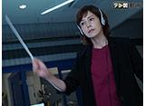 テレ朝動画「科捜研の女 season17 #4」