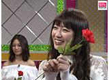 日テレオンデマンド「NOGIBINGO!9  #5」