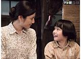 テレ朝動画「トットちゃん! #23」