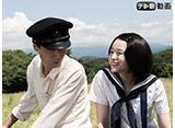 テレ朝動画「トットちゃん! #24」
