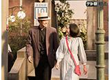 テレ朝動画「トットちゃん! #28」