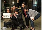 TBSオンデマンド「監獄のお姫さま #5」