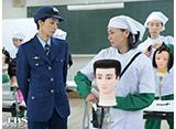 TBSオンデマンド「監獄のお姫さま #6」