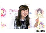 テレ朝動画「ももクロChan〜Momoiro Clover Z Channel〜 #357」