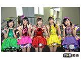 テレ朝動画「ももクロChan〜Momoiro Clover Z Channel〜 #358」