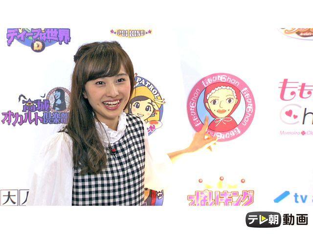 テレ朝動画「ももクロChan〜Momoiro Clover Z Channel〜 #359」