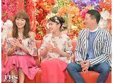 TBSオンデマンド「ラストキス〜最後にキスするデート〜」2017/06/28放送分