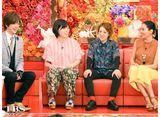 TBSオンデマンド「ラストキス〜最後にキスするデート〜」2017/07/05放送分